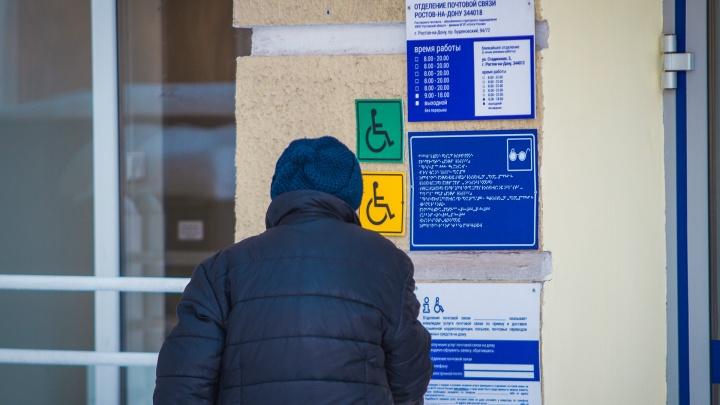 В Семикаракорске подростки напали на почтальона, которая разносила пенсии