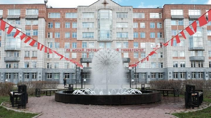 В Перми построят общежития для двух вузов. Идею поддержал федеральный министр науки