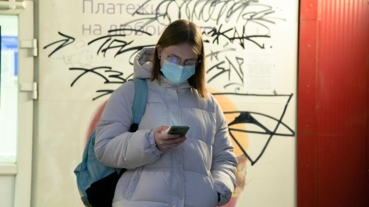 Федеральный оперштаб подтвердил 399 случаев COVID-19 в Архангельской области за сутки