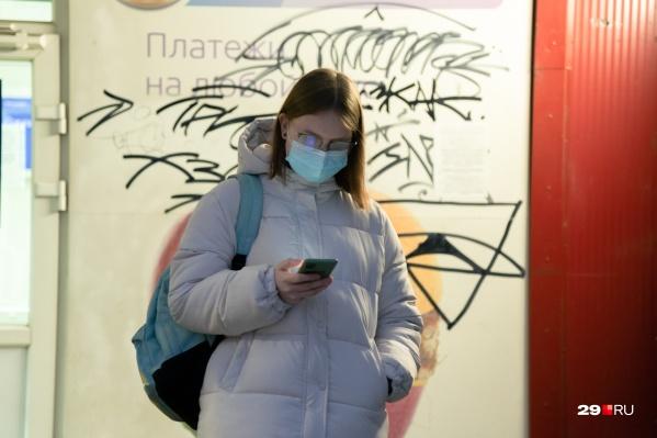 """С начала пандемии в Поморье подхватили вирус <nobr class=""""_"""">33 247</nobr> человек"""
