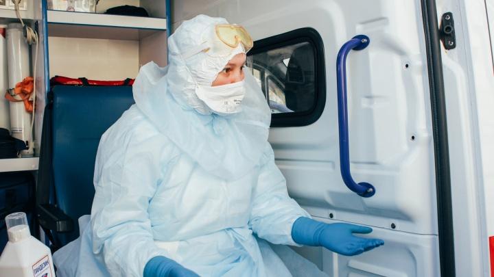 14 уральцев принудительно отправили в больницу из-за коронавируса