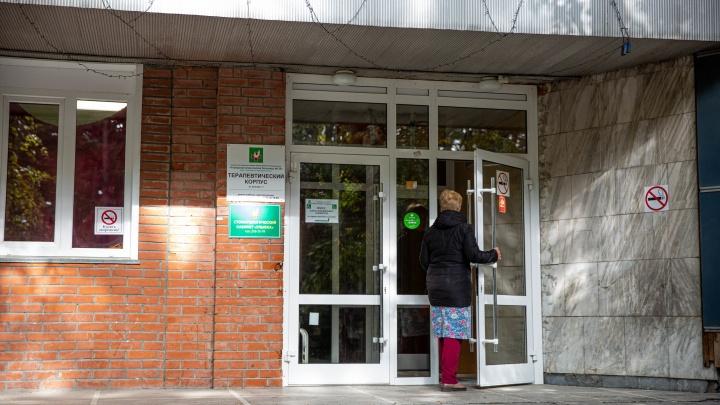 Где сейчас лечат пациентов с ковидом? Мы нанесли на карту 20 больниц Новосибирска