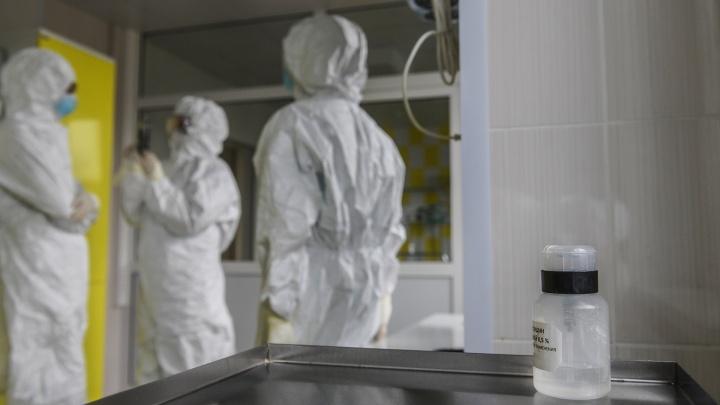 Оперштаб России сообщил о 69 заболевших COVID-19 в Архангельской области