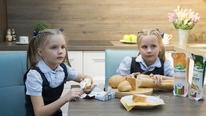 Юные омичи станут звёздами наружной рекламы «Лужайкино»