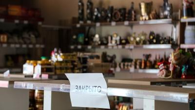 «Рынок ушел в тень, а полиция бездействует»: общественник — о запрете продажи алкоголя после 18 часов