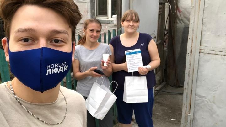 В Новосибирске ищут волонтеров, чтобы доставлять бесплатные санитайзеры тем, кто не может выйти из дома