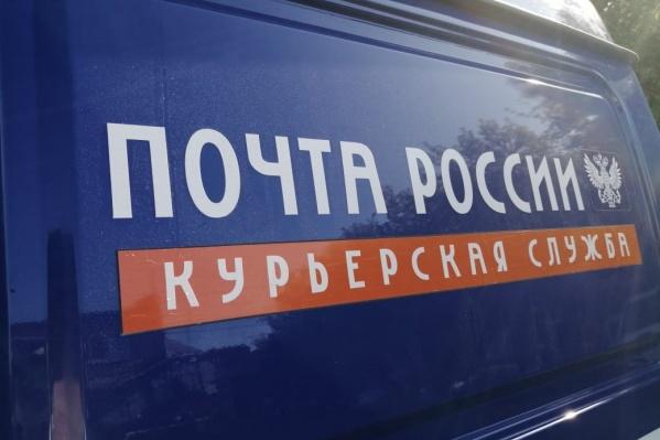 С начала 2020 года в Новосибирской области было принято более 95 тысяч почтовых экспресс-отправлений от жителей региона