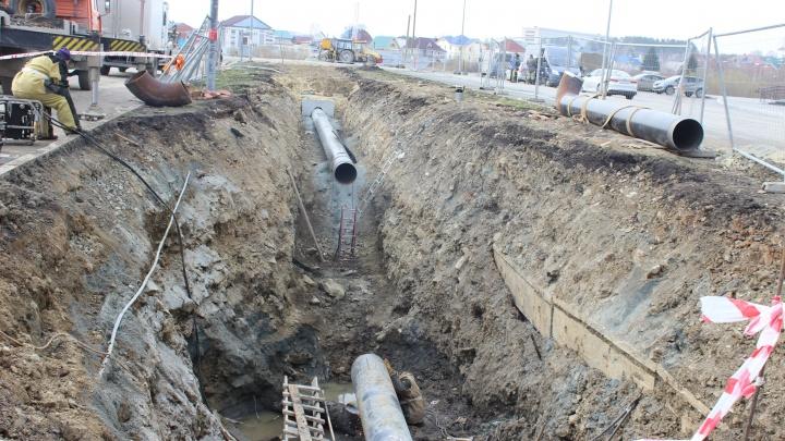 В Екатеринбурге в разгар пандемии газовики пройдут по домам и на три дня отключат газ