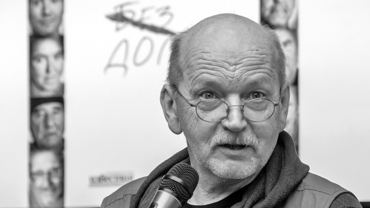Оставил нам старую Тюмень: умер фоторепортер Сергей Киселёв