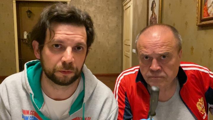 Уральский актер снимется в сериале Семена Слепакова про самоизоляцию