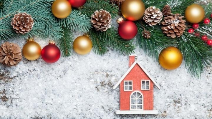 «Этажи» устроят распродажу недвижимости: тюменцы смогут купить квартиры и дома со скидкой
