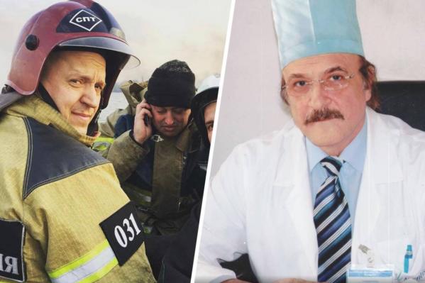 Оба мужчины не планировали становиться ни пожарным, ни врачом, но судьба сложилась иначе. И они не жалеют!