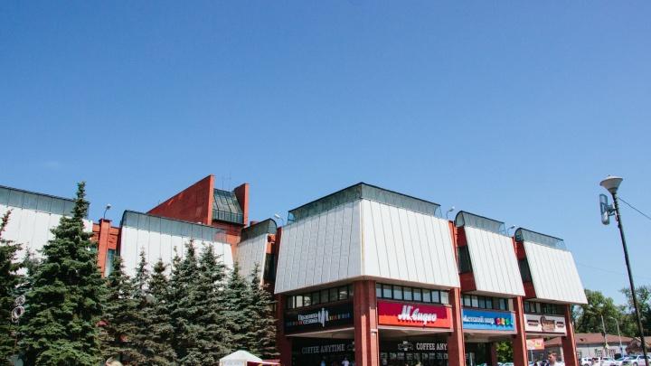 Советский модернизм: как строили торговый центр «Омский»