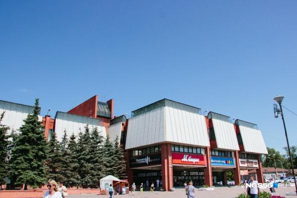 Торговый центр «Омский» — визитная карточка города