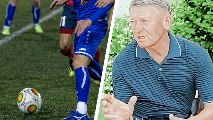 В Новосибирске скончался известный футболист и тренер Владимир Ивакин