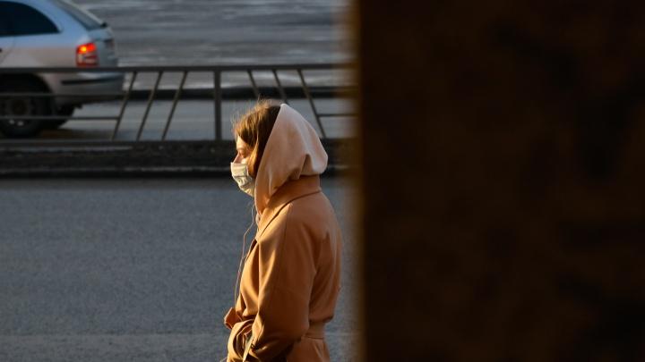 Заразился или на карантине: как северянам оплатить больничный лист в период пандемии