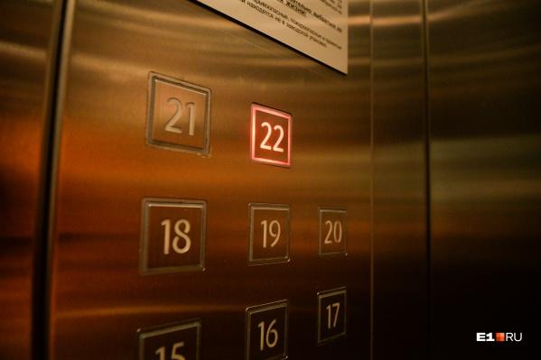 Кредиторы не могли продать двухуровневую квартиру должника, так как она была у него единственной