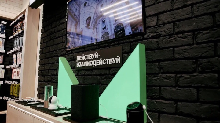 В салонах Tele2 увеличился спрос на системы видеонаблюдения от «Ростелекома»