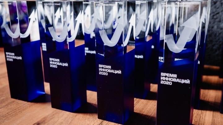 Музей истории Бородинского разреза стал лауреатом премии «Время инноваций»