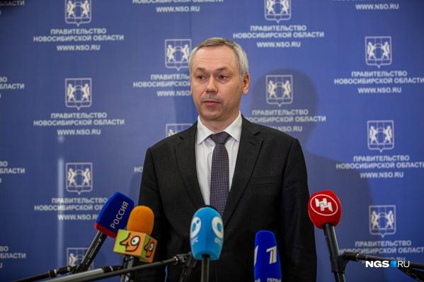 Предыдущее заявление (об ужесточении карантинных мер) Андрей Травников делал 31 марта