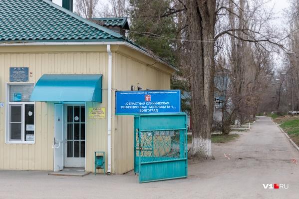 Пациенты с коронавирусом лежат в инфекционной больнице Волгограда