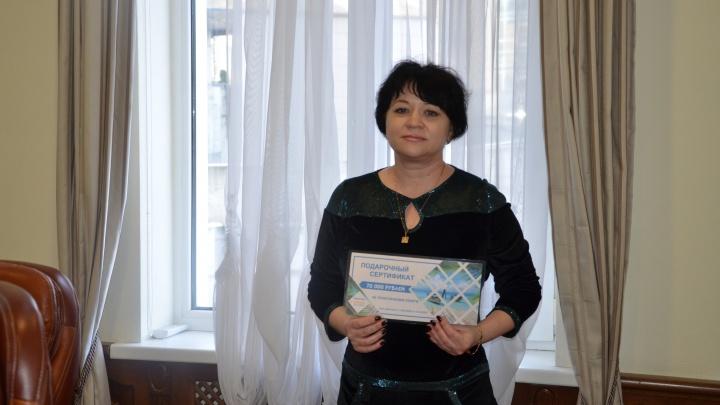 Ростовчанка выиграла сертификат на путешествие, вовремя оплатив свет