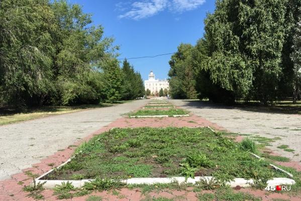 В Кургане определяют подрядчика для ремонта городского сада