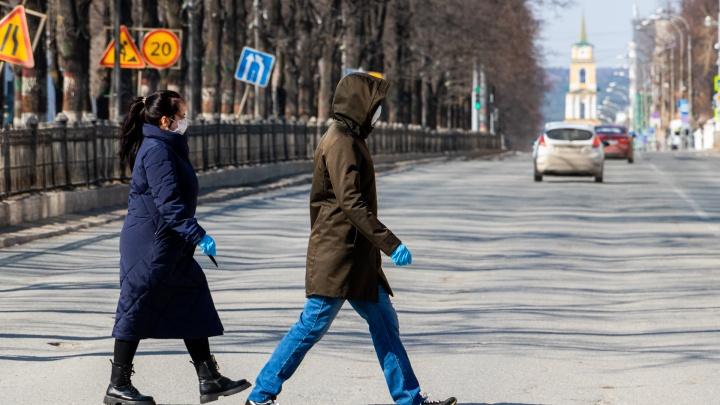 Дожди со снегом и похолодание: синоптики рассказали о погоде в Прикамье на неделю