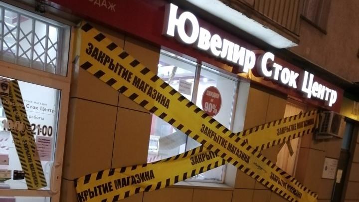 Объявивший о закрытии старейший ювелирный Екатеринбурга распродаст товар и имущество почти даром