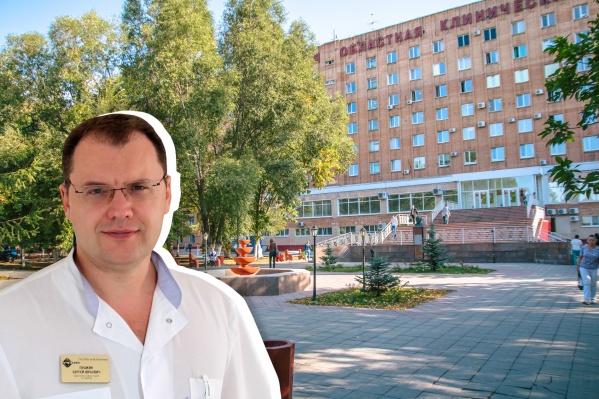 Сергей Пушкин работает хирургом уже 27 лет