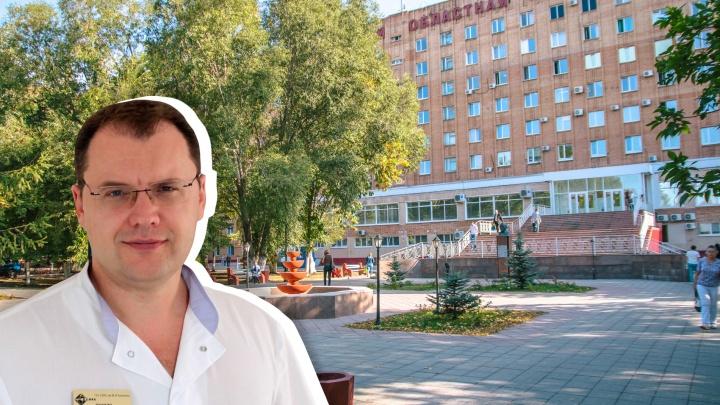 В больнице Середавина назначили нового главного врача