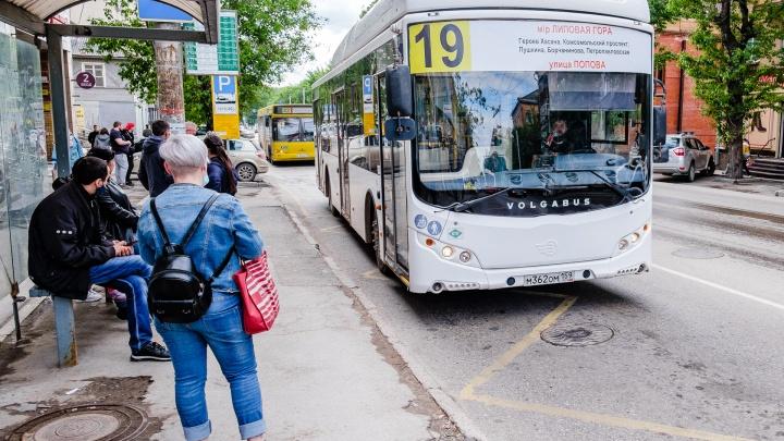 Мэрия Перми объявила торги на обслуживание шести автобусных маршрутов
