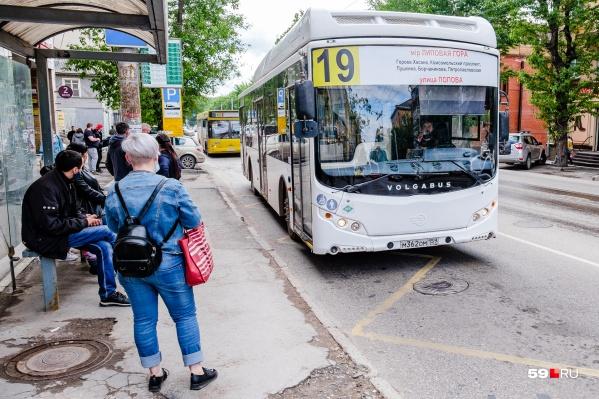 Изменения коснутся в том числе автобуса № 19