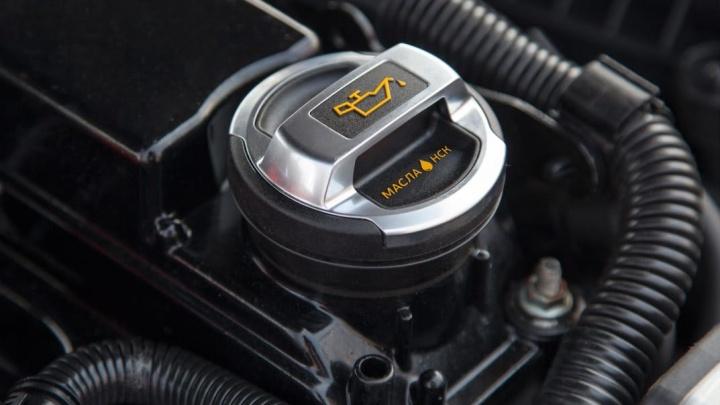 Где в Новосибирске поменять масло в двигателе за 250 рублей с бесплатной диагностикой ходовой