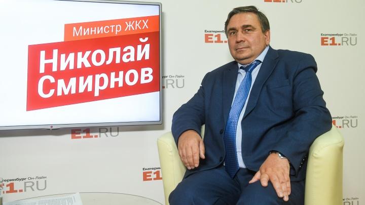 Можно ли заразиться COVID-19 в лифте и где в Екатеринбурге будет новый полигон: отвечает министр ЖКХ