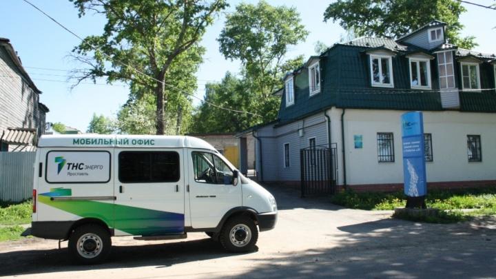 Клиенты «ТНС энерго Ярославль» смогут оплатить электроэнергию через мобильные офисы