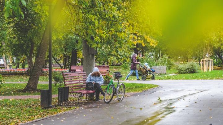 В Прикамье октябрь начнется с похолодания. Прогноз погоды на месяц от ГИС-центра
