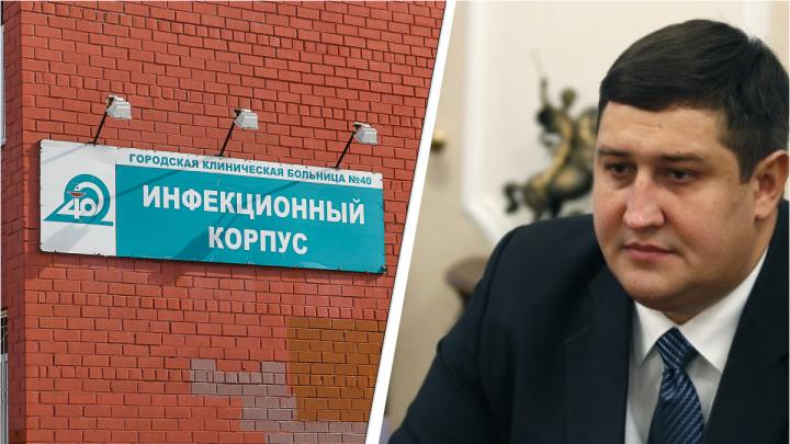 Министр свердловского правительства попал с коронавирусом в реанимацию