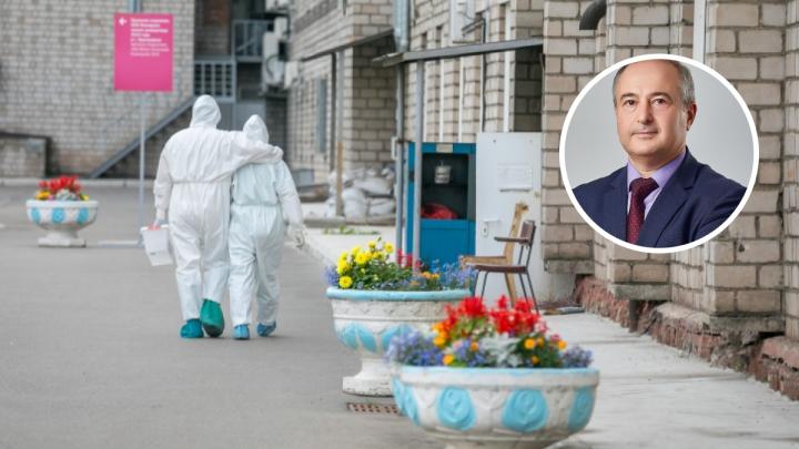 Глава краевого Минздрава назвал дату окончания эпидемии COVID-19