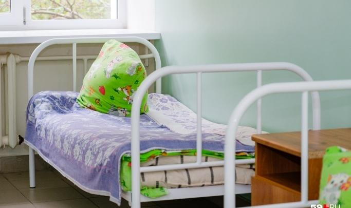 Пермячка пожаловалась на санаторий «Светлана». Она считает, что там скрывают вспышку кишечной инфекции