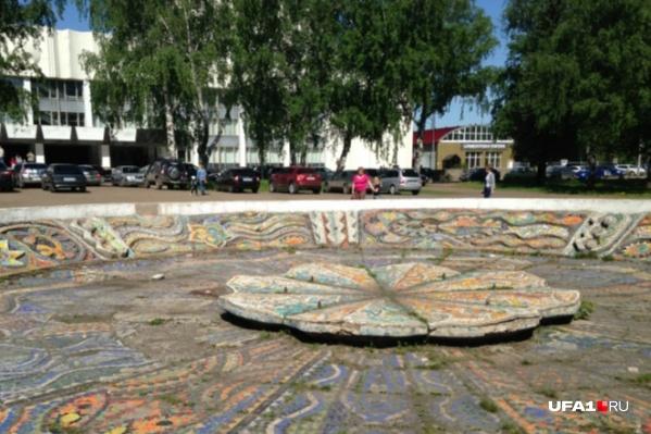 Администрация восстановит старый фонтан с мозаикой