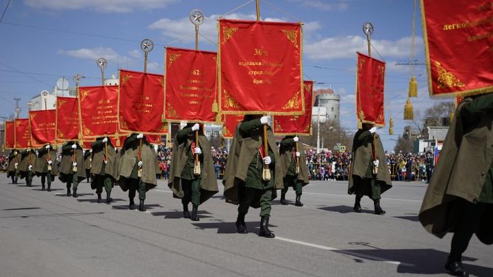 Парад Победы без зрителей: хроники пандемии за 16 июня