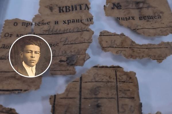 Якупа Минигулова опознали по обрывкам листочка