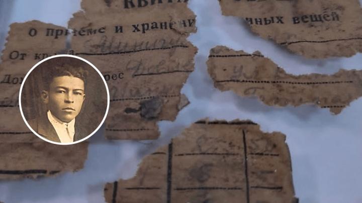 Поисковики нашли останки трех солдат из Башкирии, которые без вести пропали во время ВОВ
