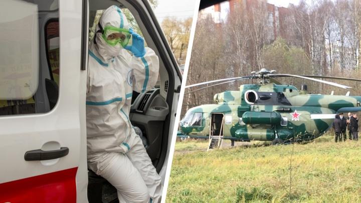 Военный вертолет в спальном районе и новые заболевшие: что случилось в Ярославле за сутки. Коротко