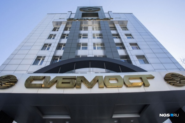 Компанию «Сибмост» признали банкротом весной 2020 года