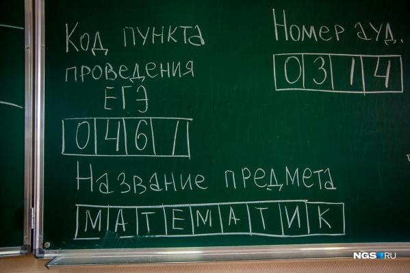 Математику придется сдавать всем, но не все с этим справятся