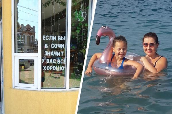 Отдыхая на юге, россияне не думают о коронавирусе