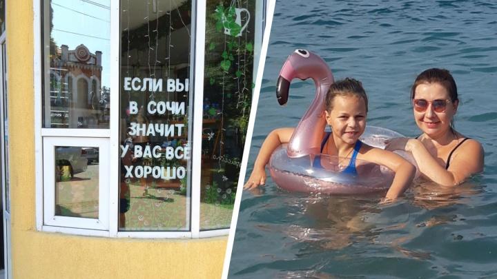 «На человека в респираторе сбежался смотреть весь магазин»: что сейчас происходит на русском юге