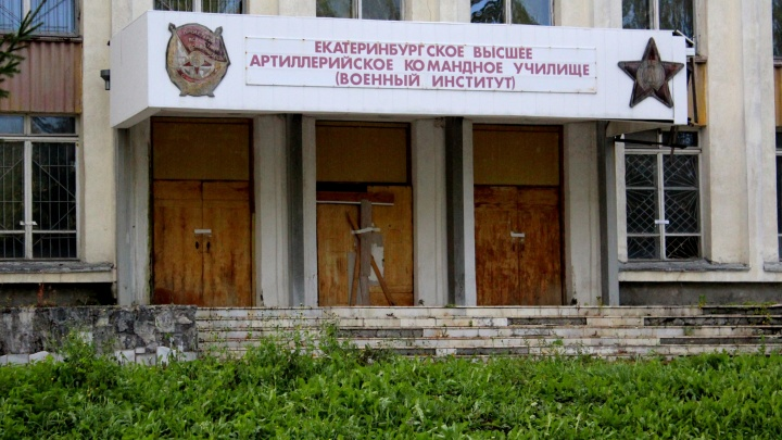 Плесень, ржавчина, уныние: как выглядит старое военное училище на Уктусе, которое станет госпиталем